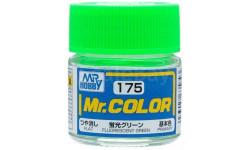 С 175 флуоресцентная зеленый глянцевый краска эмалевая, фототравление, декали, краски, материалы, MR.COLOR, scale0