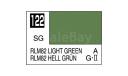 С 122 светло-серый полуматовый краска эмалевая, фототравление, декали, краски, материалы, MR.COLOR