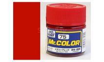 С 75 красный металлик краска эмалевая, фототравление, декали, краски, материалы, MR.COLOR, scale0