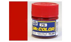 С 75 красный металлик краска эмалевая
