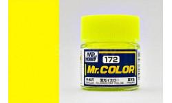 С 172 флуоресцентная желтый глянцевый краска эмалевая, фототравление, декали, краски, материалы, MR.COLOR, scale0