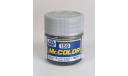 С 159 супер серебро металлик краска эмалевая, фототравление, декали, краски, материалы, MR.COLOR, scale0