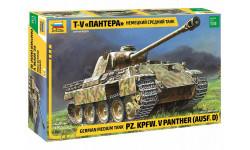 немецкий средний танк Т-5 пантера, сборные модели бронетехники, танков, бтт, бронетехника, звезда, 1:35, 1/35