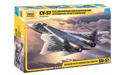 самолет истребитель пятого поколения СУ-57