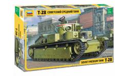 советский средний танк Т-28, сборные модели бронетехники, танков, бтт, бронетехника, звезда, 1:35, 1/35