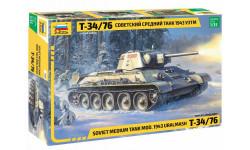 советский средний танк Т-34-76УЗТМ(обр. 1943), сборные модели бронетехники, танков, бтт, бронетехника, звезда, 1:35, 1/35