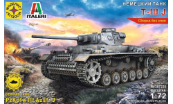 немецкий танк T-3J, сборные модели бронетехники, танков, бтт, бронетехника, моделист, 1:72, 1/72