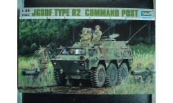 JGSDF TYPE 82 COMMAND POST, сборные модели бронетехники, танков, бтт, БРОНЕТЕХНИКА, Trumpeter, 1:35, 1/35