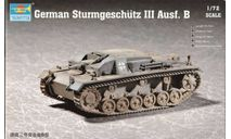 GERMAN STURMGESCHUTZ 3 AUSF.B, сборные модели бронетехники, танков, бтт, Trumpeter, 1:72, 1/72