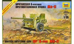 британская 6-ти фунтовая противотанковая пушка, сборные модели артиллерии, Звезда, 1:35, 1/35