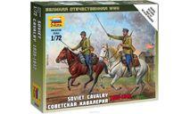 советская кавалерия 1935-1942, миниатюры, фигуры, 1:72, 1/72