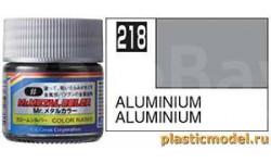 алюминий металлик эмаль, фототравление, декали, краски, материалы, AQUEOUS HOBBY COLOR, scale0, краска