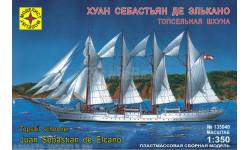 хуан себастьян де элькано топсельная шхуна, сборные модели кораблей, флота, корабль, Моделист