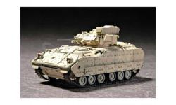 M2A2 BRADLEY, сборные модели бронетехники, танков, бтт, БРОНЕТЕХНИКА, Trumpeter, 1:72, 1/72
