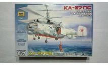 КА-27ПС советский спасательный вертолет, сборные модели авиации, Звезда, 1:72, 1/72