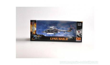 LYNX HAS.2 1978, масштабные модели авиации, Easy Model, scale72, ВЕРТОЛЕТ