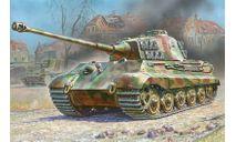 немецкий танк королевский тигр с башней хеншель, сборные модели бронетехники, танков, бтт, Henschel, Звезда, 1:35, 1/35