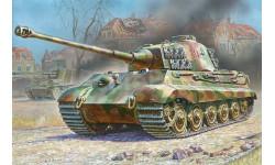 немецкий танк королевский тигр с башней хеншель