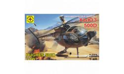 противотанковый вертолет хьюз 500D, сборные модели авиации, Моделист, 1:48, 1/48