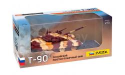российский танк Т-90С, масштабные модели бронетехники, БРОНЕТЕХНИКА, Звезда, 1:72, 1/72