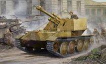 KRUPP/ARDELT WAFFENTRAGER 105MM LEFH-18, сборные модели бронетехники, танков, бтт, Trumpeter, 1:35, 1/35