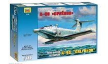 самолет А-90 орленок, сборные модели авиации, Звезда, scale144