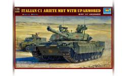 ITALIAN C1 ARIETE MBT WITH UPARMORED, сборные модели бронетехники, танков, бтт, Trumpeter, 1:35, 1/35
