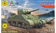 танк шерман серия-танки ленд лиза, сборные модели бронетехники, танков, бтт, бронетехника, Моделист, 1:72, 1/72
