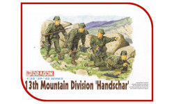 13TH MOUNTAIN DIVISION HANDSCHAR, миниатюры, фигуры, DRAGON, scale35