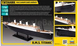 пассажирский лайнер титаник, сборные модели кораблей, флота, Звезда, scale0, корабль