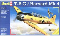 T-6G/HARVARD MK.4, сборные модели авиации, Revell, scale72, самолет