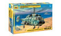 КА-29 российский вертолет огневой поддержки морской пехоты, сборные модели авиации, Звезда, 1:72, 1/72