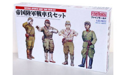 IMPERIAL JAPANESE ARMY TANK CREW SET, миниатюры, фигуры, FINEMOLDS, 1:35, 1/35
