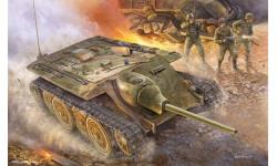 GERMAN ENTICKLUNGSFAHRZEUG E 10, сборные модели бронетехники, танков, бтт, Trumpeter, scale35, БРОНЕТЕХНИКА