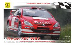 пежо 307 WRC, сборная модель автомобиля, Peugeot, Моделист, 1:43, 1/43