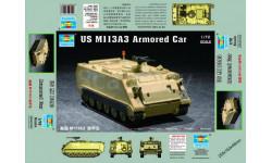 US M113A3 ARMORED CAR, сборные модели бронетехники, танков, бтт, БРОНЕТЕХНИКА, Trumpeter, 1:72, 1/72