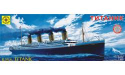 титаник, сборные модели кораблей, флота, Моделист, scale0, корабль