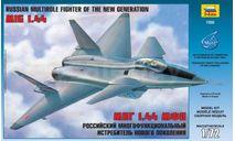 самолет МИГ-1.44, сборные модели авиации, Звезда, 1:72, 1/72