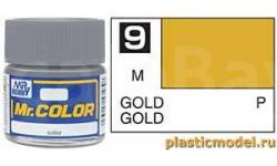 золото металлик эмаль, фототравление, декали, краски, материалы, краска, AQUEOUS HOBBY COLOR