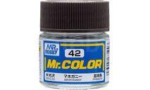 С 42 краска эмалевая махагон полуматовый, фототравление, декали, краски, материалы, MR.HOBBY