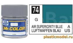 синий превосходства в воздухе глянцевый эмаль, фототравление, декали, краски, материалы, краска, AQUEOUS HOBBY COLOR