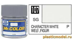 обычный белый полуматовый эмаль, фототравление, декали, краски, материалы, AQUEOUS HOBBY COLOR, scale0, краска