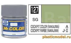 цвет кокпита накаджима полуматовый эмаль, фототравление, декали, краски, материалы, краска, AQUEOUS HOBBY COLOR