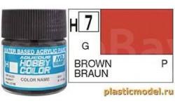 коричневый глянцевый акриловая, фототравление, декали, краски, материалы, краска, MR.COLOR