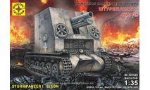немецкое самоходное орудие штурмпанцер 1 бизон, сборные модели бронетехники, танков, бтт, бронетехника, Моделист, 1:35, 1/35