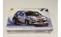 форд фокус WRC, сборная модель автомобиля, Моделист, scale43, Ford