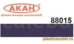 фиолетовая полуглянцевая стандартная 75мл, фототравление, декали, краски, материалы, краска, акан