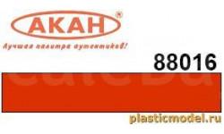 оранжевая полуглянцевая стандартная 75мл, фототравление, декали, краски, материалы, акан, scale0, краска