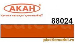 золотисто-оранжевая полуглянцевая 75мл, фототравление, декали, краски, материалы, акан, scale0, краска