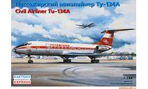 пассажирский авиалайнер ТУ-134А, сборные модели авиации, Туполев, Восточный Экспресс, 1:144, 1/144